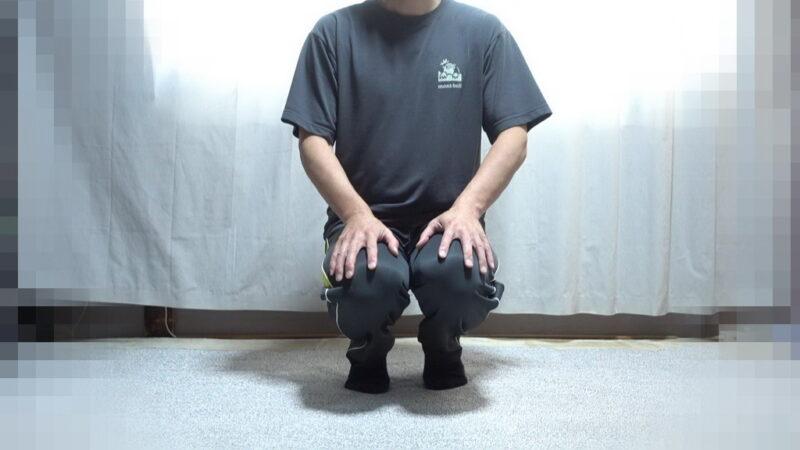 膝の屈伸①
