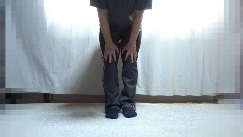 膝の屈伸②