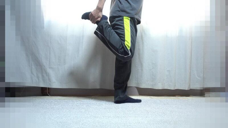 太もも表面のストレッチ【その1】(右足)