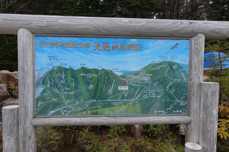大弛峠の鳥瞰図