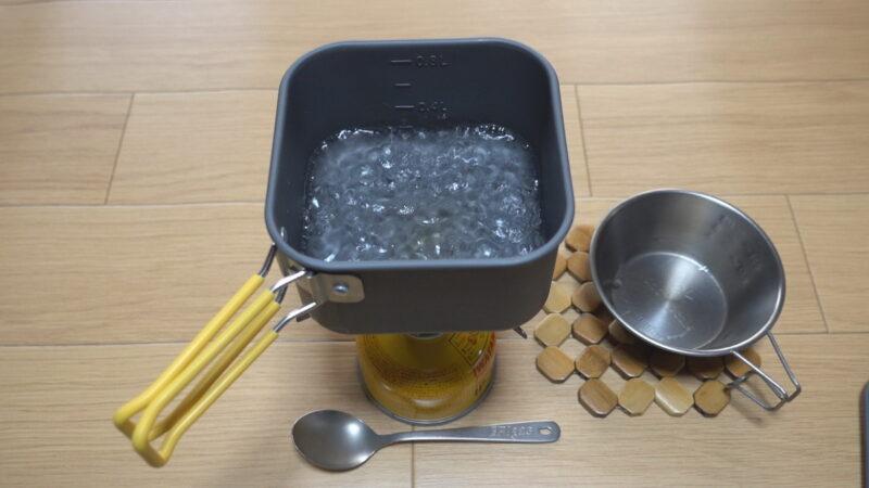 アルファ米のおいしい作り方~クッカーでお湯を沸かす(強火)