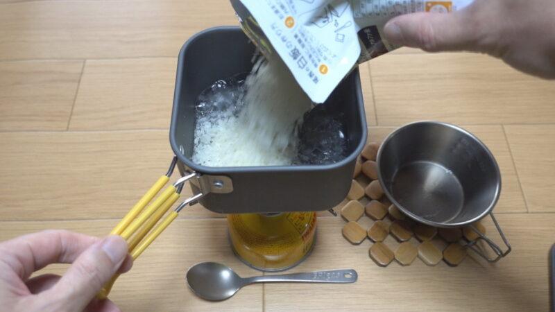 アルファ米のおいしい作り方~沸騰したらアルファ米を投入。
