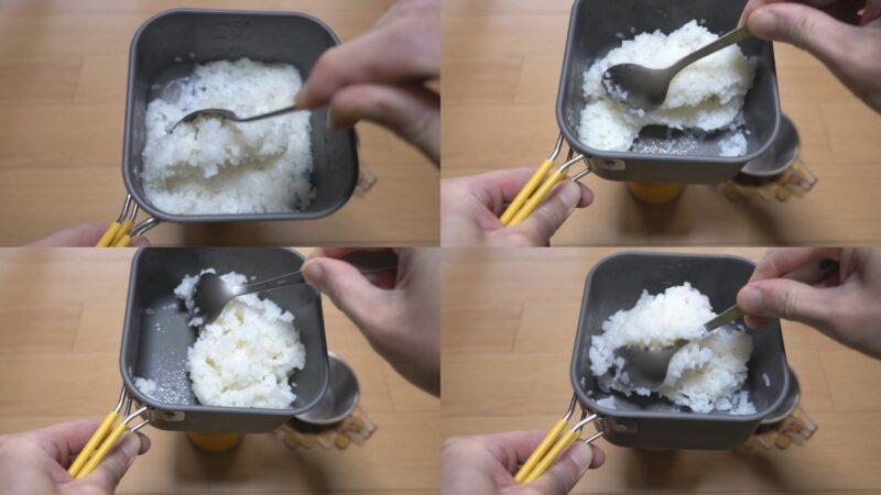 アルファ米のおいしい作り方~蓋を開けてかき混ぜて水分を飛ばす
