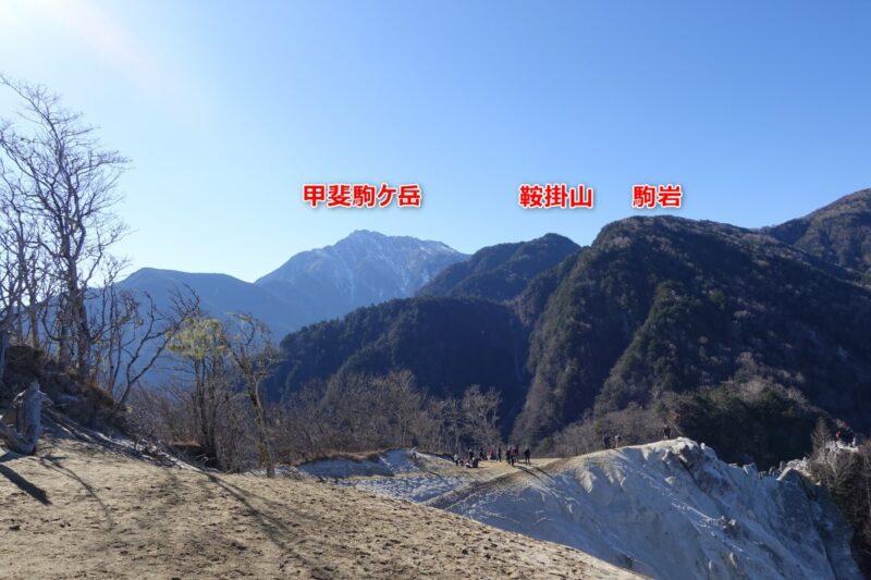 甲斐駒ケ岳~鞍掛山~駒岩