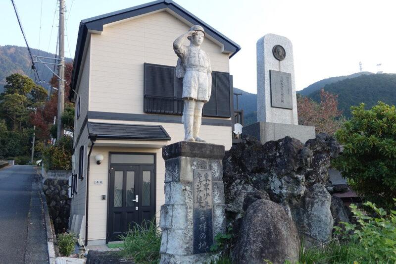 東京少年キャンプ連合 発祥の地の銅像