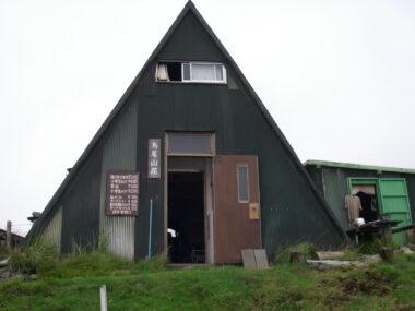 営業時の烏尾山荘(2008年8月撮影)