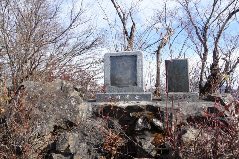 行者岳の山頂:役行者の石碑