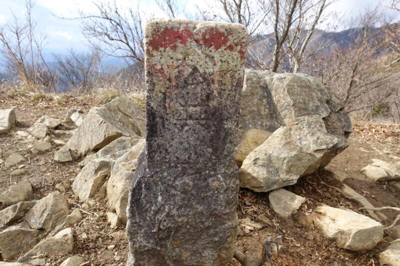 行者岳の山頂:図根点