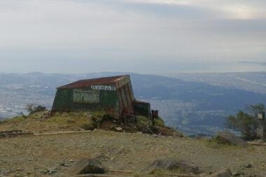 日の出山荘