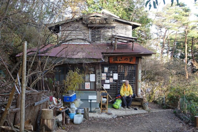 丹沢・大倉尾根・堀山の家