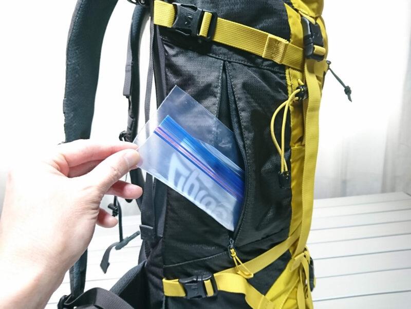 ミレー・サースフェー:サイドファスナーポケット