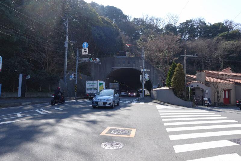 葉山トンネル