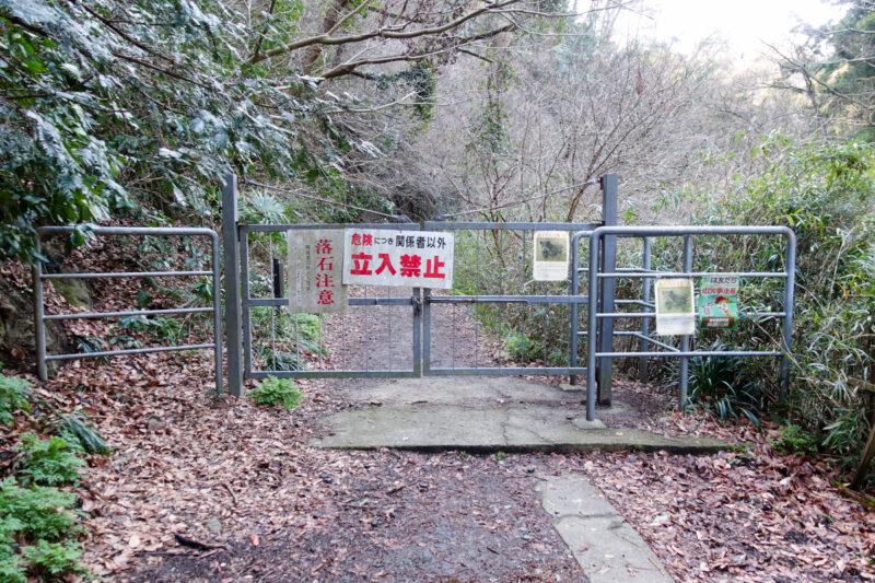 森戸林道の車止めゲート(立入禁止)