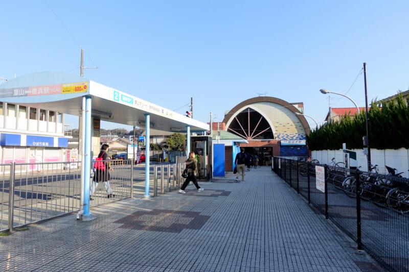 京急線新逗子駅