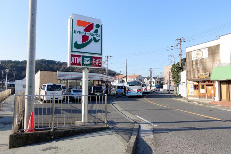 新逗子駅そばのコンビニ