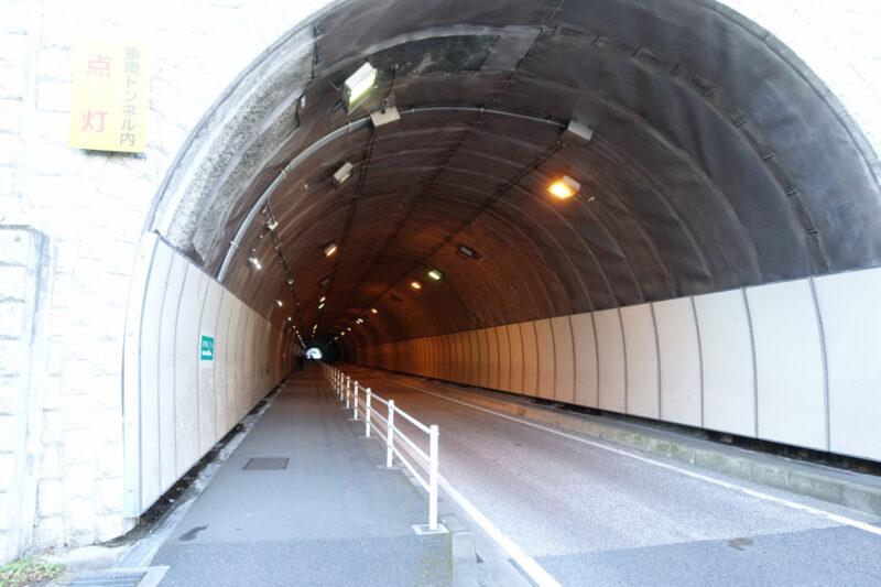 桜山トンネル