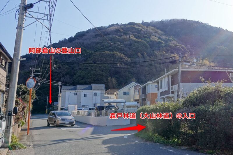 阿部倉山への登山口