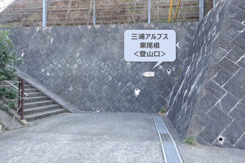 馬頭観音~京急田浦駅