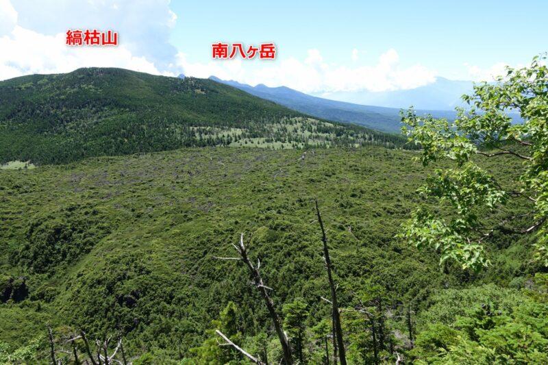 坪庭~北横岳