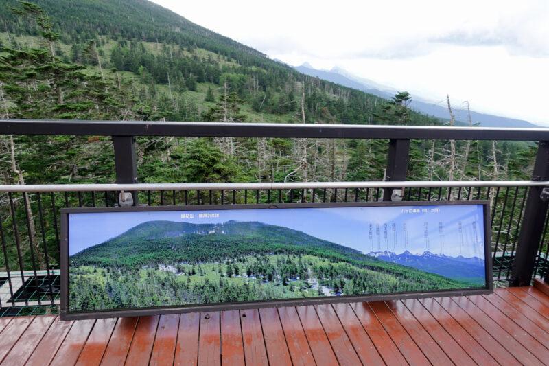 北八ヶ岳ロープウェイ山頂駅の展望台