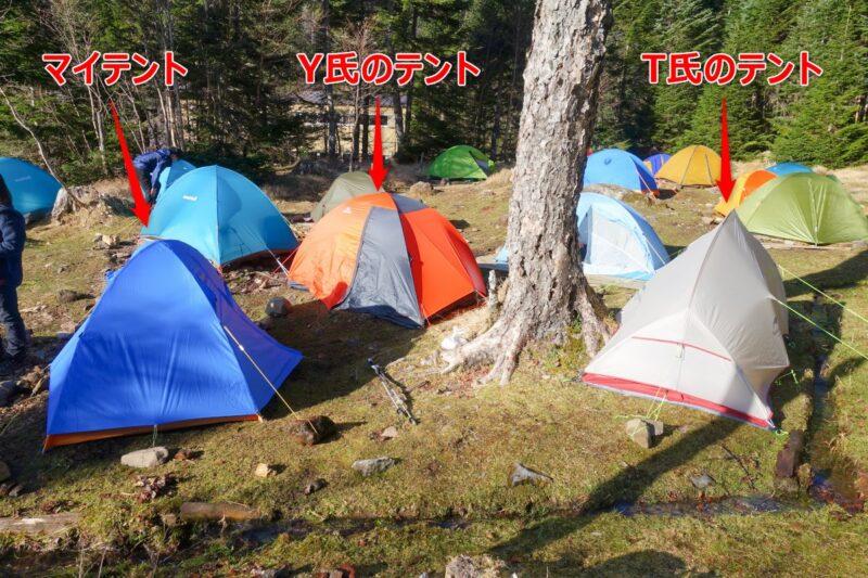 オーレン小屋のテント場