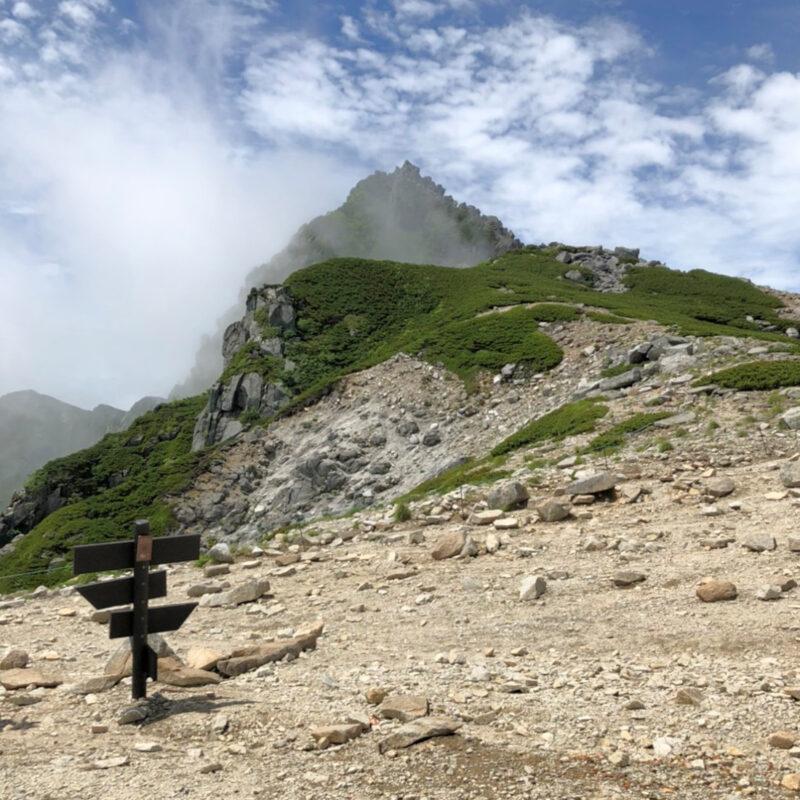 浄土乗越から見る宝剣岳