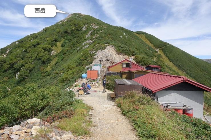 ヒュッテ西岳と西岳