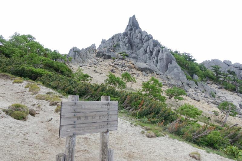 鳳凰三山・地蔵岳