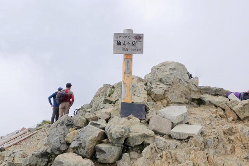 仙丈ケ岳の山頂