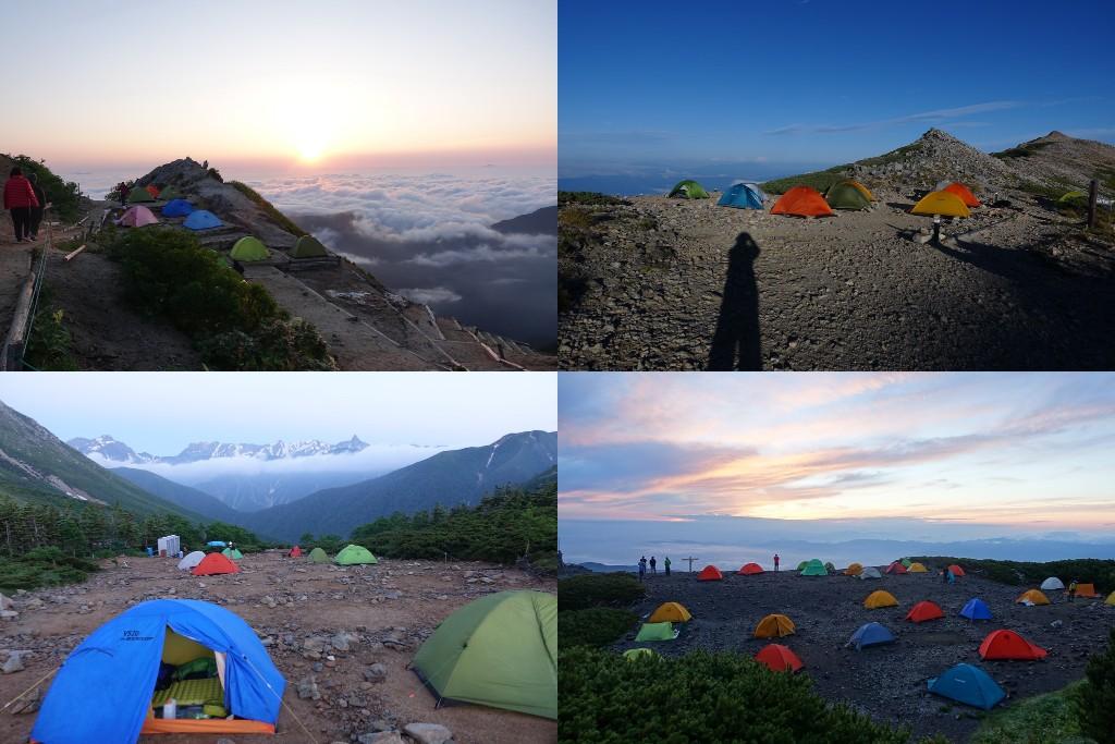 テント泊登山計画