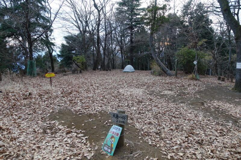 大倉高原山の家・テント場